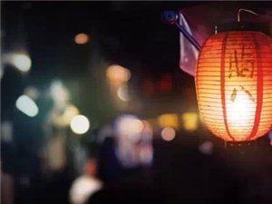 今天是腊八节,分享祝福和吉祥。
