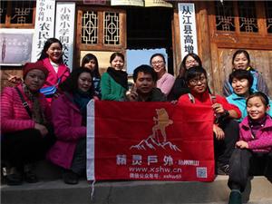杭州萧山精灵户外爱心行动继续延伸温暖从江山里娃