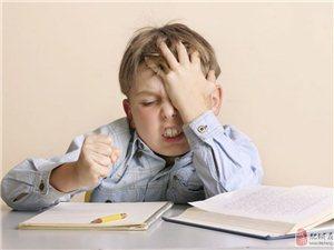 如何教孩子写作业