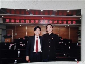 湘商故事  万家丽世贸中心呈现世界顶级艺术大师王京华巨作