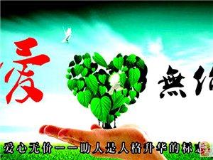 """【招募同行者】微隰�h""""春���坌�F""""�I�涓拔绯恰⑾吕�榱羰�和�送年�"""