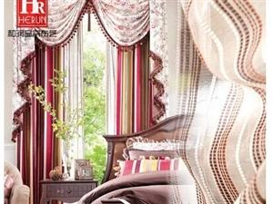 冬日暖阳下的窗帘搭配