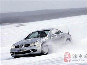 冬季开车的坏习惯,你中枪了吗?
