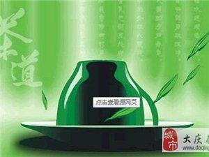 茶道入门三篇――制茶、识茶、泡茶
