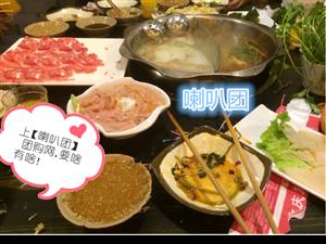 【15年1月美食问题专帖】求菜的提问的吧友们都看过来~