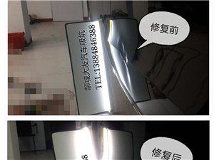 聊城最专业的大友汽车吸坑      玻璃修复