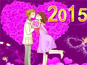 2015灌云第九届相亲大会2月23号在九龙港举行现在开始报名