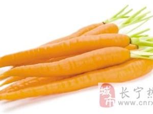 胡萝卜几大营养吃法