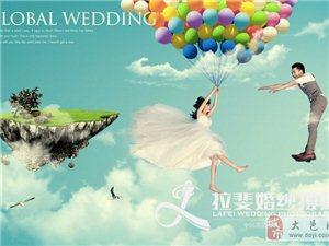大邑帆摄影样照欣赏――空中婚纱照