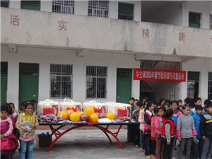 春节慰问留守儿童、困难青年