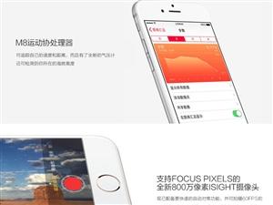 苹果 iPhone 6 电信 4G手机