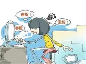 马云危机!1800个广东卖家放弃续约天猫!800万淘宝店主挣扎~