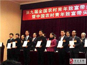 隰县青年刘帅君出席全国乡村好青年代表座谈会并与副总理汪洋合影