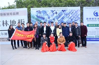 2015赣南设计师春晚完美落幕