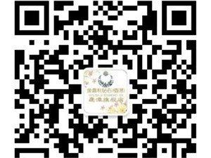 金嘉利钻石(香港)鹰潭电子名片 手机版二维码 微信二维码