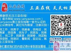 三亚著名歌手王安磊推出新专辑《给你的歌》