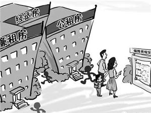 沙县推进保障性住房建设