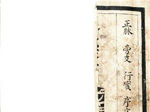 河婆��氏族�V《�v史����》手��本古籍【原��拍�z】