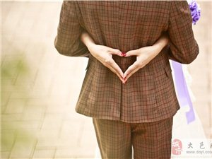 大邑婚纱摄影拍婚纱照前的准备