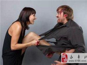 婚姻中,男人最怕的是什么?