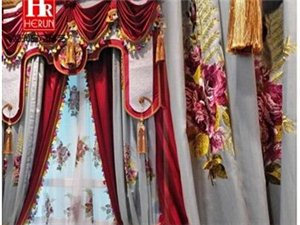 窗帘布艺装饰您的家