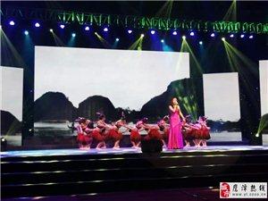 2015 鹰潭春晚抢鲜看