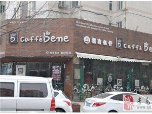 澳门网上投注官网跨界新型合作模式 咖啡馆与银行合体诞生了