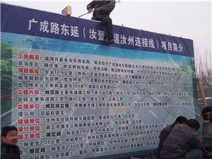 2月1日汝州市收藏家协会钱币委赴双郭楼村实地征集出土钱币