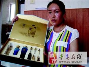 黄岛女子用CC化妆品毁容满脸红血丝痛痒难耐执法介入