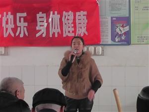 2015年1月25日我县红星志愿者服务队到木井剪庄子敬老院春节慰问演出