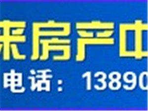 广汉城市在线・广汉论坛――认证商家、企业签名档汇总(图片)