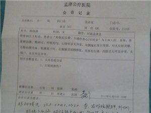电脑下注网站县会盟镇又出一个村霸,希望政府铁拳铲除!