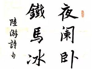 中��史上10大全才,�@才是真正的�钪景。�