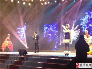 2015鹰潭春晚图片