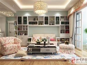 艾依格小客厅设计,一点点改变就能天差地别!