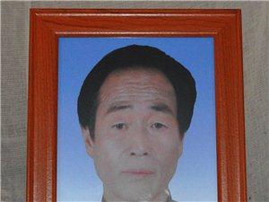 沉痛悼念一代红拳名师屈景祥先生