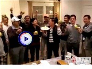 美国华人品尝隰县玉露香梨的一段视频