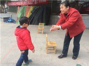 """【嘉瑞新闻】嘉瑞蒙台梭利幼儿园举办""""亲子默契大挑战""""活动"""