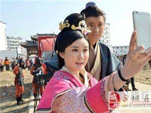 想见明星的快点,吴奇隆主演电影《大将军祖逖》夏邑开拍!