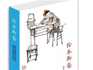 孩子传统读物推荐书单