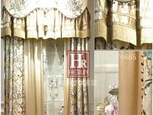 窗帘布艺的分类