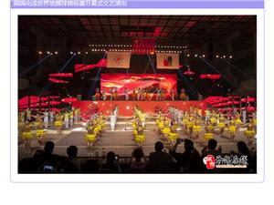 澳门大发游戏网站2014【大事件】