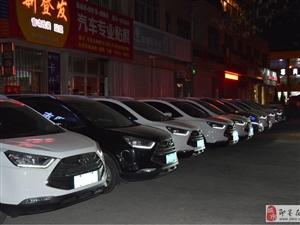江淮瑞风S3车友会