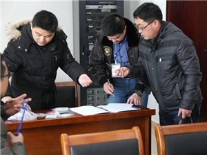 滁州市青年集邮协会成立