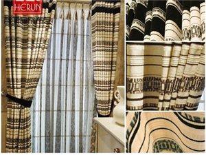 家居窗帘布艺装饰有哪些?