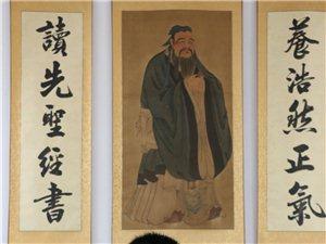 胸藏文墨怀若谷,腹有诗书气自华――东坡文化体验之ㄨ旅