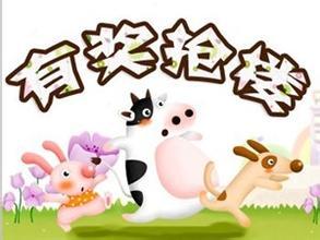"""2015年射洪汽车频道新版""""看图猜车抢楼""""活动"""