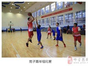 """简讯:金沙网站县2015年""""金鑫地产杯""""青少年三人制篮球赛"""