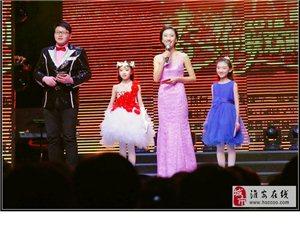 2015淮安青少年春���g晚��《一》