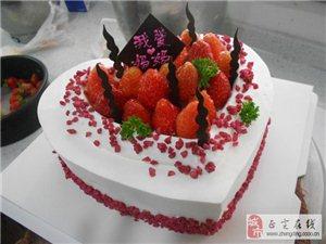 四海糕�c《甜甜的幸福》